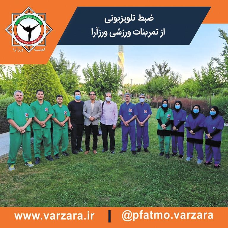http://varzara.ir/picture/slider/000000.jpg