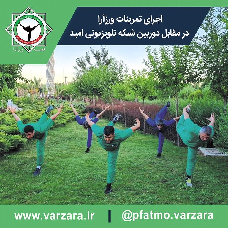 http://varzara.ir/picture/slider/000000000002.jpg
