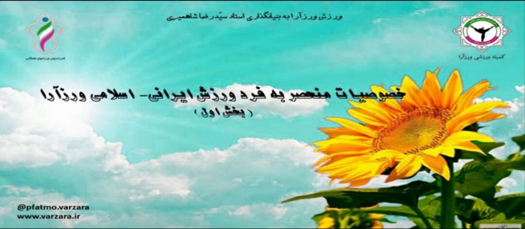 http://varzara.ir/picture/slider/00000000001.jpg
