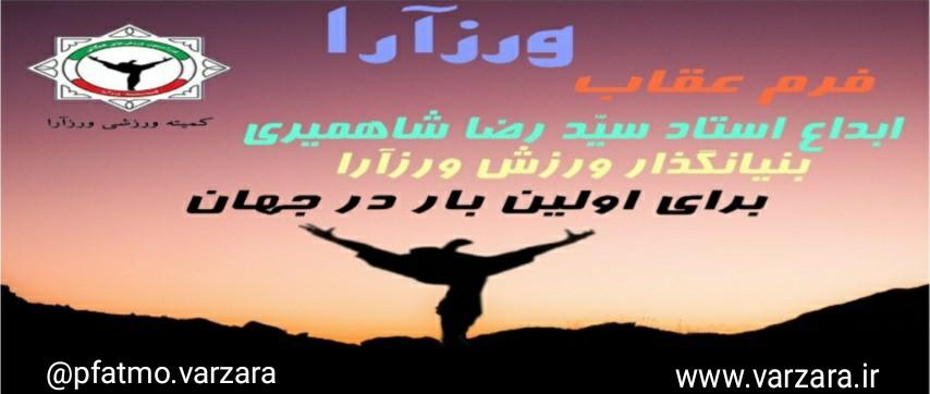 http://varzara.ir/picture/slider/00002.jpg