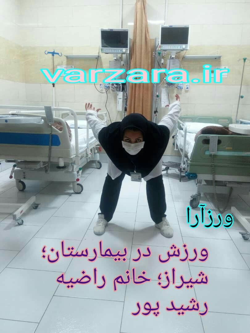 http://varzara.ir/picture/slider/0001.jpg