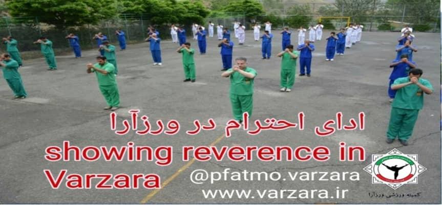 http://varzara.ir/picture/slider/0004.jpg