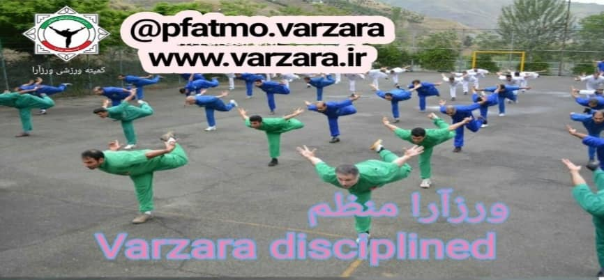 http://varzara.ir/picture/slider/006.jpg
