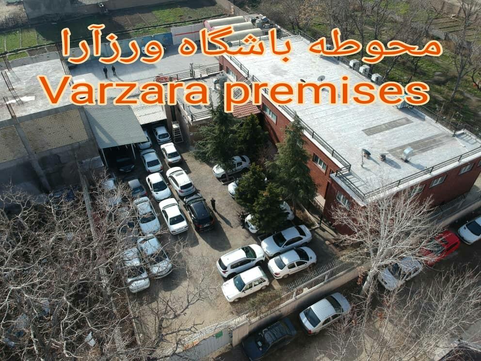 http://varzara.ir/picture/slider/0bd152dd6-0ffd-4404-9c5b-8902bf5b904e.jpg