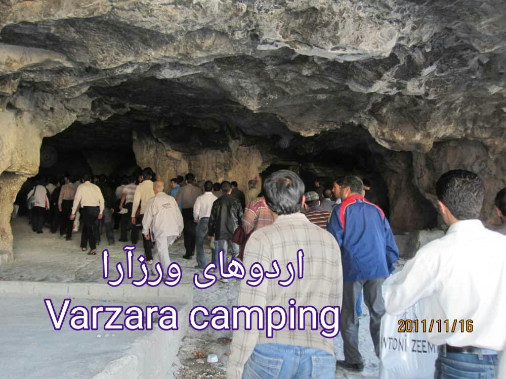 http://varzara.ir/picture/slider/15eed4a9-af52-4e27-887e-a3a2f1d86fbe.jpg