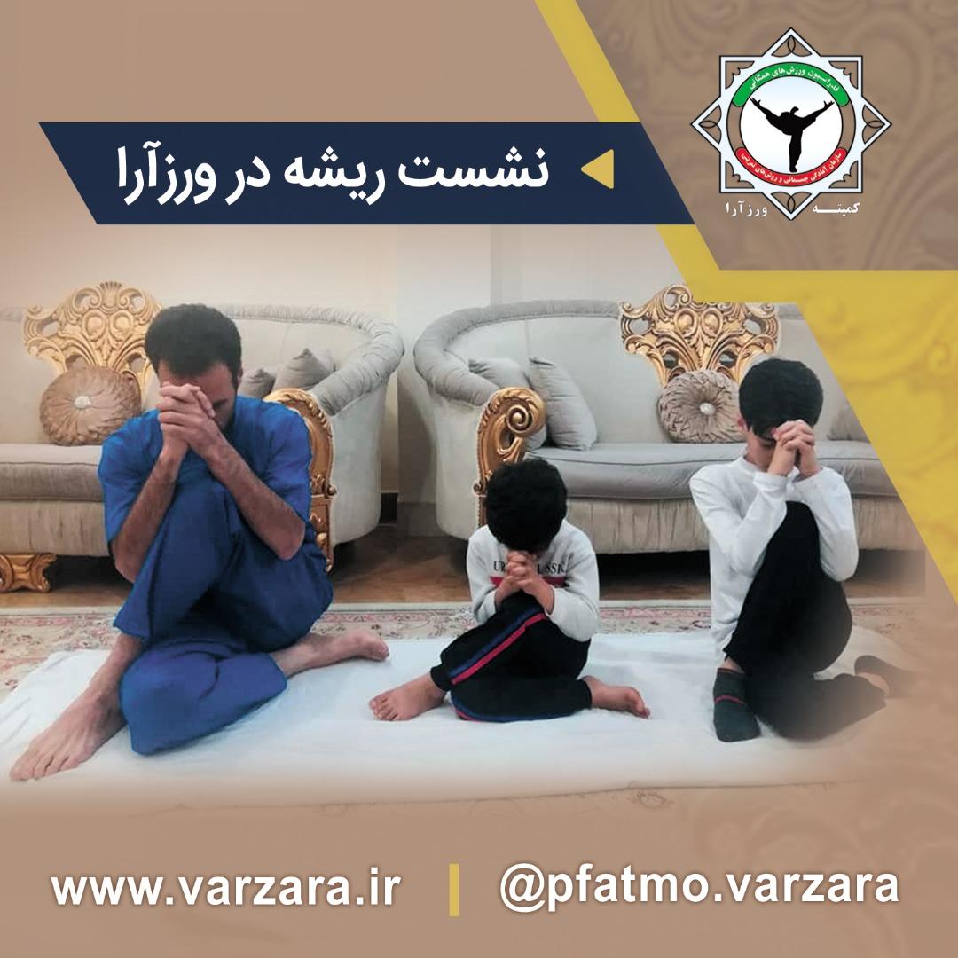 http://varzara.ir/picture/slider/210000000000.jpg