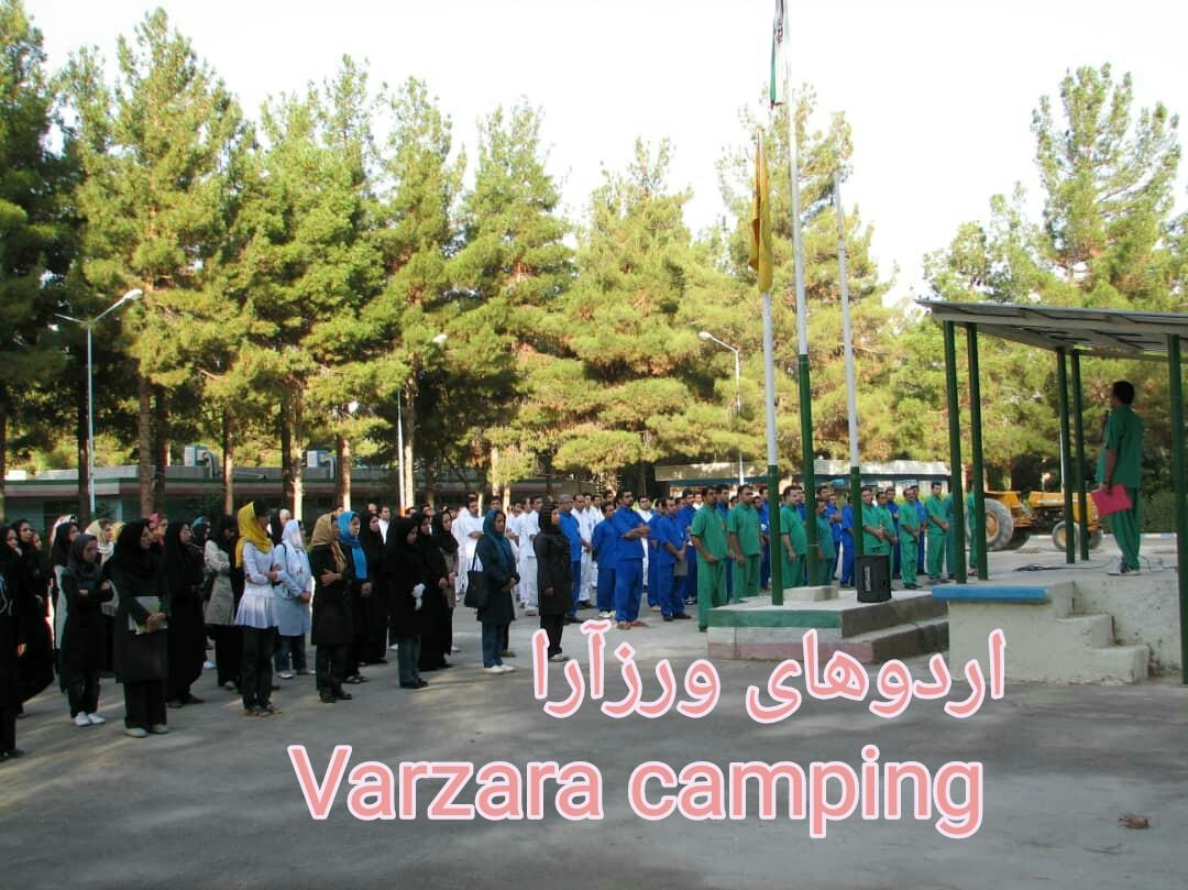 http://varzara.ir/picture/slider/2c2418a1-7b63-41e1-b364-2d2ba0007c27.jpg