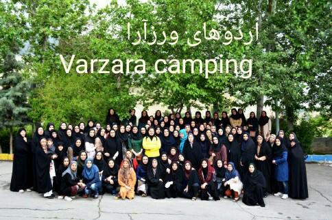 http://varzara.ir/picture/slider/41a7bb65-c460-405a-98a4-b01547e55812.jpg
