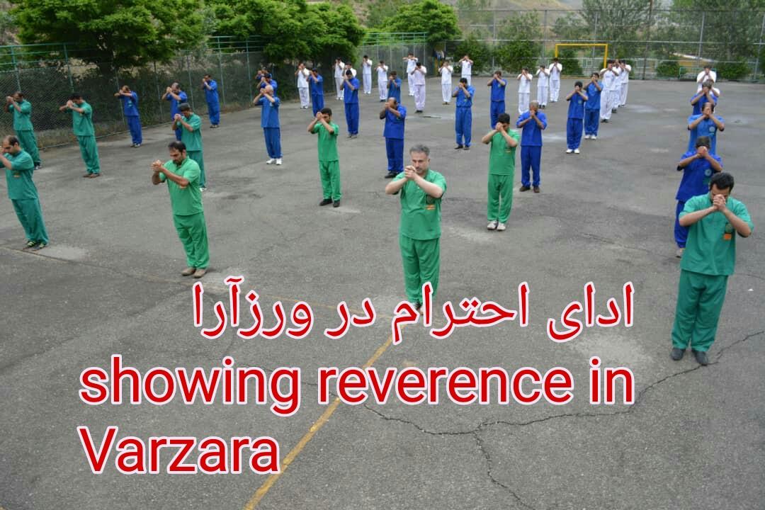 http://varzara.ir/picture/slider/66c27123-7e37-499c-a8cf-c0c9cf826ee0.jpg