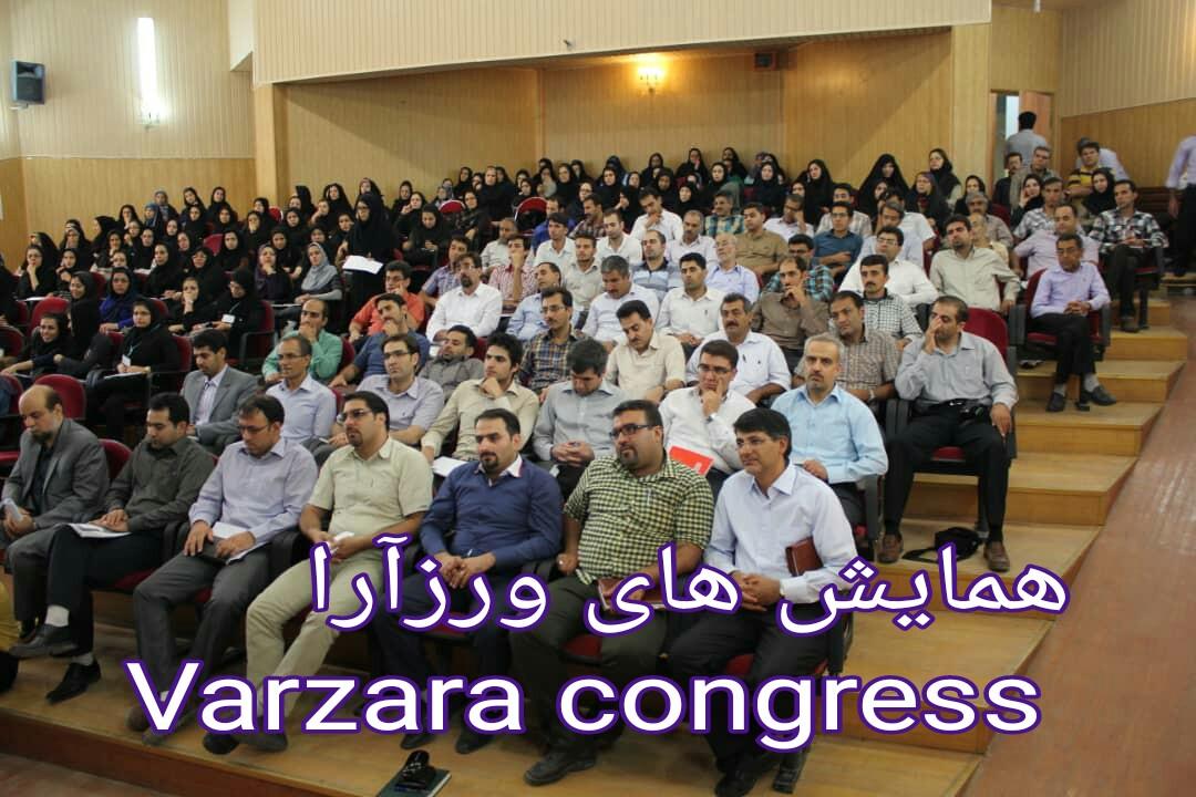 http://varzara.ir/picture/slider/8c5b75bc-d9fd-47b1-a8fd-688fa576aab6.jpg