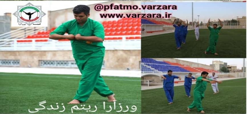 http://varzara.ir/picture/slider/a4.jpg
