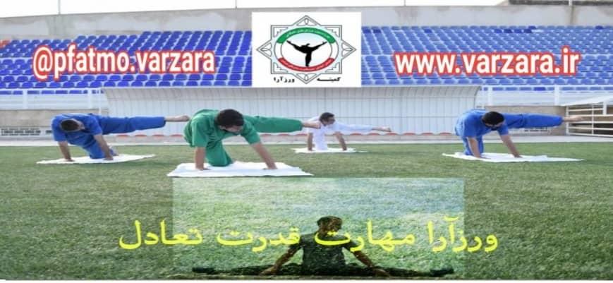 http://varzara.ir/picture/slider/a7.jpg