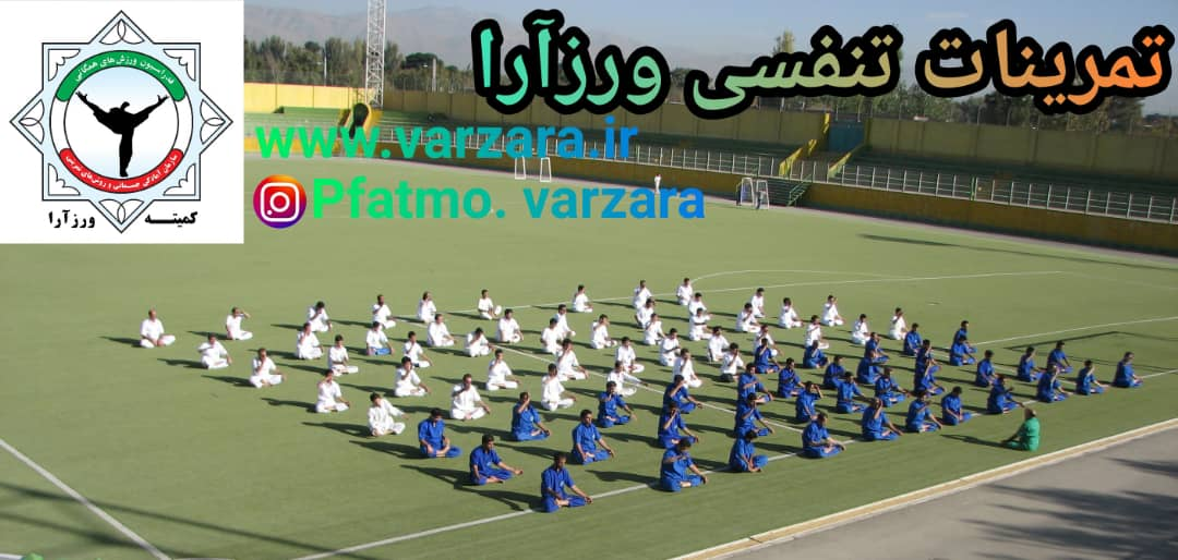 http://varzara.ir/picture/slider/d08fb81e-9f88-4390-803c-ff07e6447eae.jpg