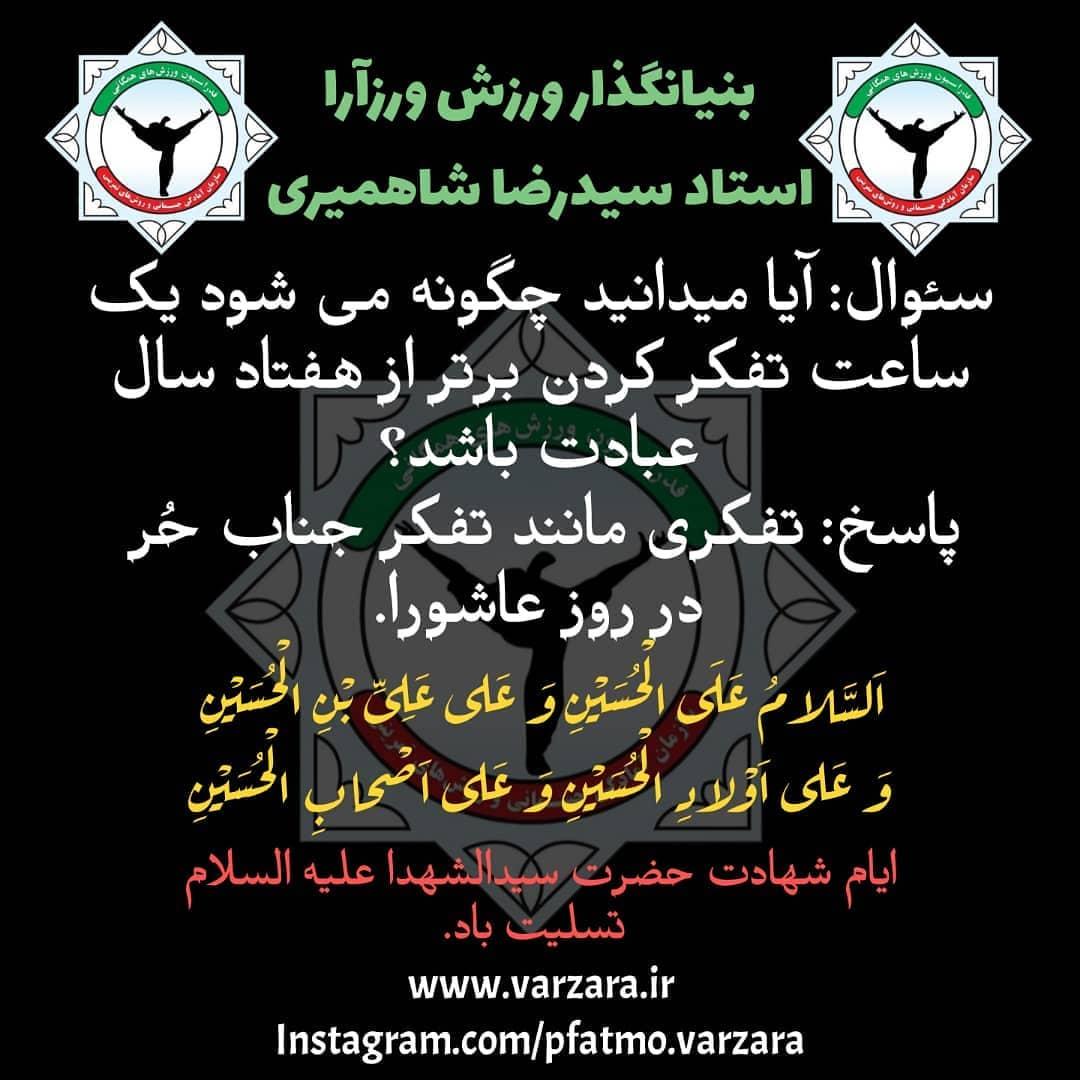 http://varzara.ir/picture/slider/d8e9af5d-d512-4cc2-88f7-8717bd1a8f0c.jpg