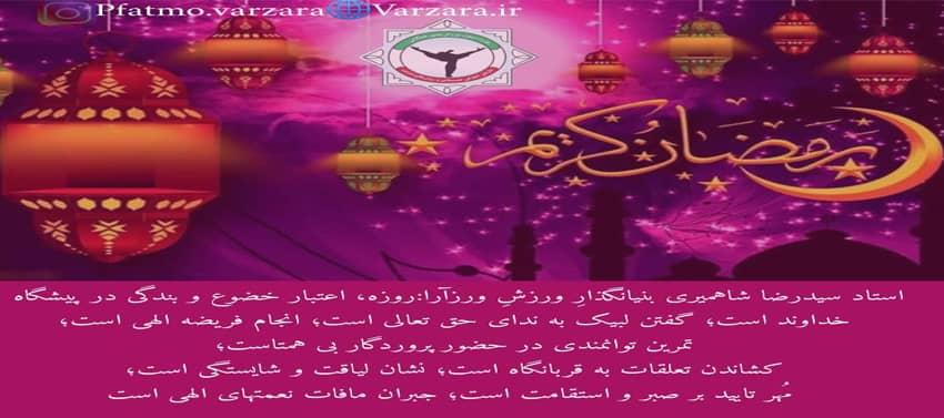 http://varzara.ir/picture/slider/ea2f7aba-bce9-4b90-a3f0-2e92c22d9de6.jpg