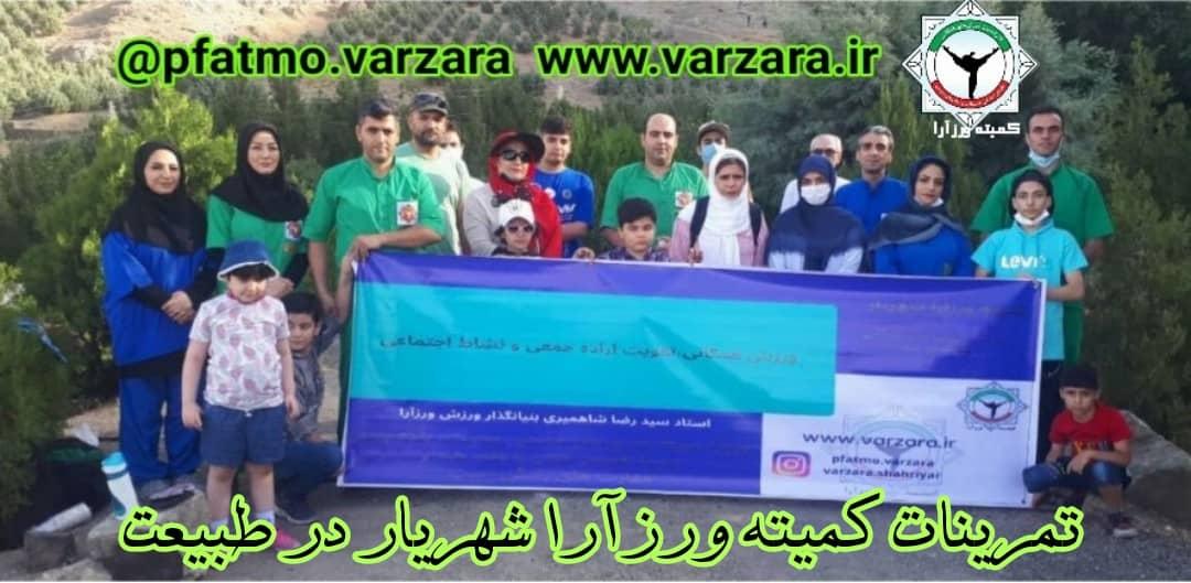 http://varzara.ir/picture/slider/v2.jpg