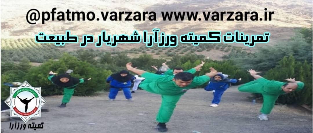 http://varzara.ir/picture/slider/v3.jpg