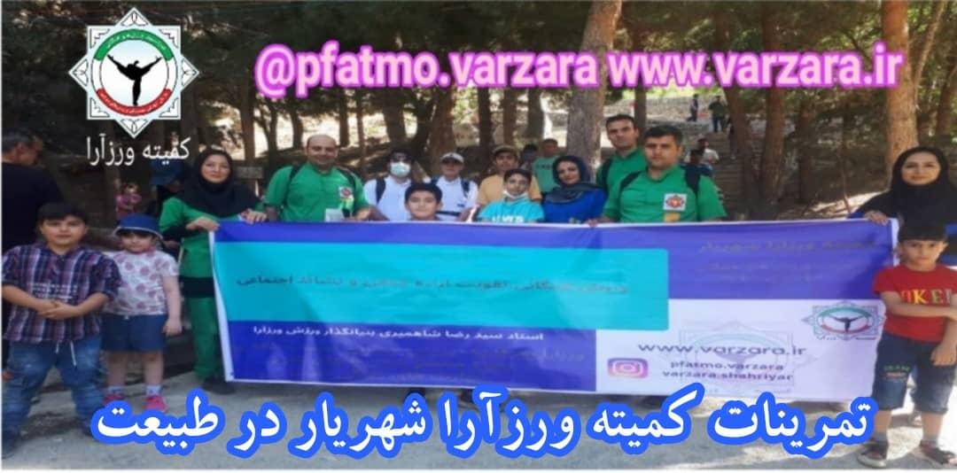 http://varzara.ir/picture/slider/v4.jpg